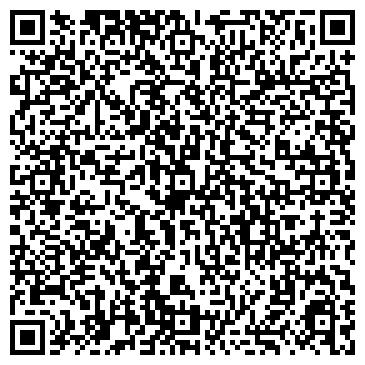 QR-код с контактной информацией организации Космодром, ООО