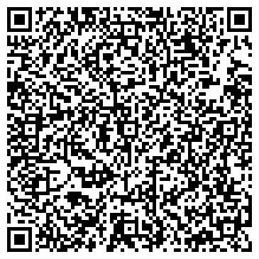 QR-код с контактной информацией организации Трайтек, ООО