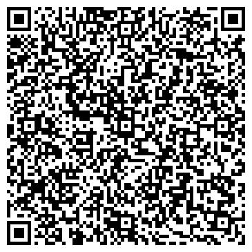 QR-код с контактной информацией организации АРТ РЕКЛАМНО-ИНФОРМАЦИОННОЕ АГЕНТСТВО ПК