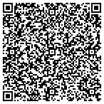 QR-код с контактной информацией организации Донуниверсал, ЧП