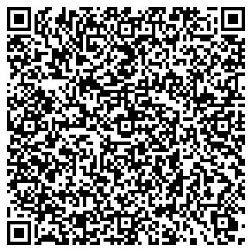 QR-код с контактной информацией организации Стелла Электроник, ООО