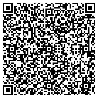 QR-код с контактной информацией организации ТРЕЙД-ТЕЛЕКОМ, ООО
