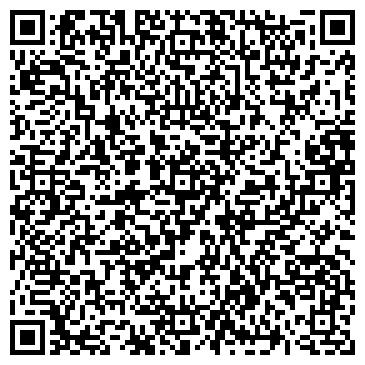 QR-код с контактной информацией организации ВИП-Комфорт, ООО