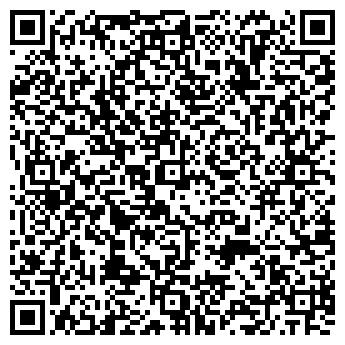 QR-код с контактной информацией организации Сек, ЧП (Sec)