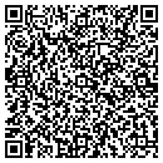 QR-код с контактной информацией организации Интелфлайт, ООО (IntelFlight)