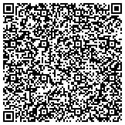 QR-код с контактной информацией организации Альфа, электроламповый завод, ООО