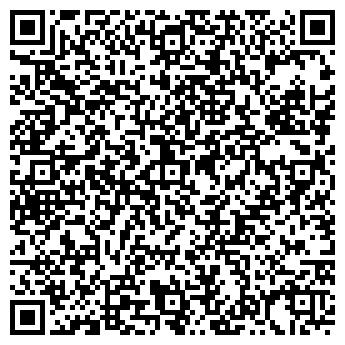 QR-код с контактной информацией организации Битиком, ООО