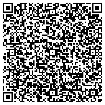 QR-код с контактной информацией организации Профессиональный свет, ООО