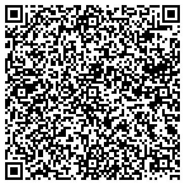 QR-код с контактной информацией организации Визуальные Технологии, ООО