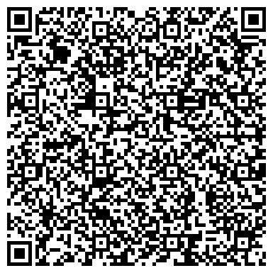 QR-код с контактной информацией организации Торговая Компания Эльт, ООО