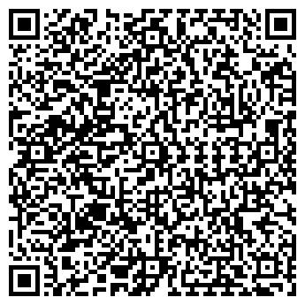QR-код с контактной информацией организации SkyLED, ООО