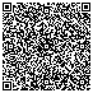 QR-код с контактной информацией организации Интернет-магазин Вадми, ЧП