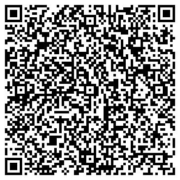 QR-код с контактной информацией организации Синэргия Захид, ООО