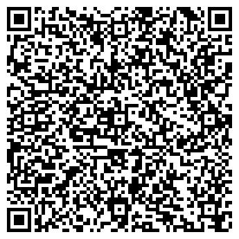 QR-код с контактной информацией организации Лед лайф, ООО