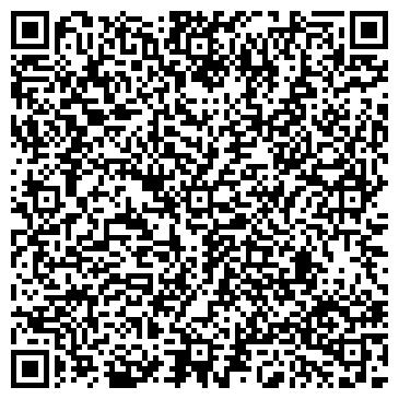 QR-код с контактной информацией организации С энд К, ООО