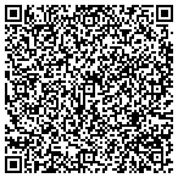 QR-код с контактной информацией организации НПП Виан, ООО