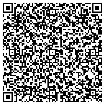 QR-код с контактной информацией организации Галант Пол электра, ООО