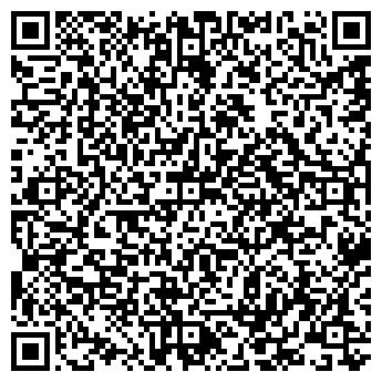 QR-код с контактной информацией организации Инфолайт, ООО