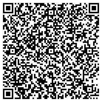 QR-код с контактной информацией организации Артлед, ЧП