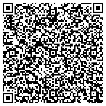 QR-код с контактной информацией организации Электровыпрямитель Лтд, ООО