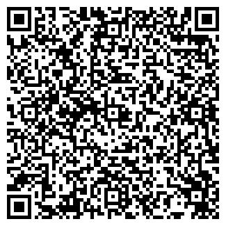 QR-код с контактной информацией организации Пауэрчип, ЧП