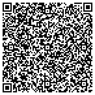 QR-код с контактной информацией организации Электал, ООО