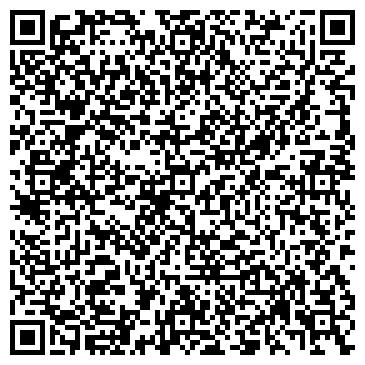 QR-код с контактной информацией организации DreamWindow, ООО