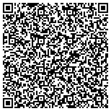 QR-код с контактной информацией организации ИКРЯНИНСКОЕ РАЙОННОЕ ХОЗРАСЧЕТНОЕ ОТДЕЛЕНИЕ ПРОФДЕЗИНФЕКЦИИ