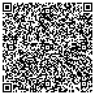 QR-код с контактной информацией организации Навигатор Ко ЛТД, ООО