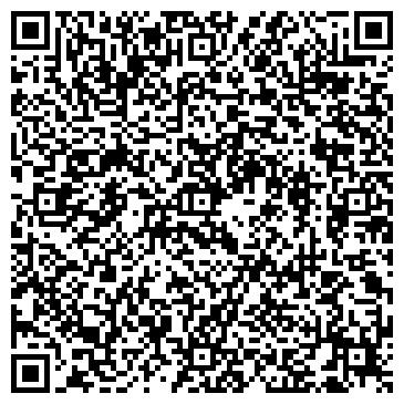 QR-код с контактной информацией организации Люстралюкс (LustraLux), ООО