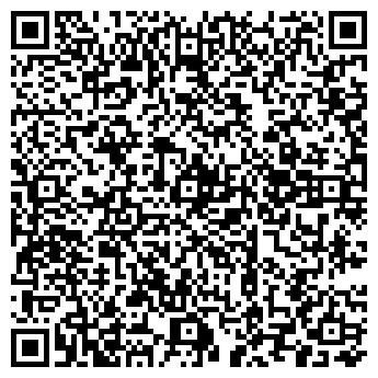 QR-код с контактной информацией организации ПульсЛайн, ЧП