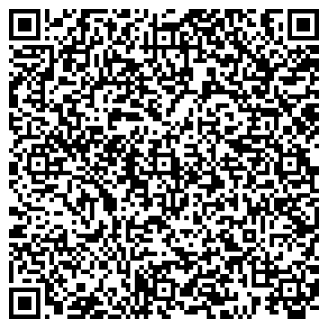 QR-код с контактной информацией организации Центурион, ООО