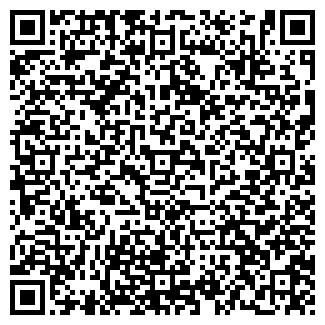 QR-код с контактной информацией организации ДЕЛЬТА, ОАО