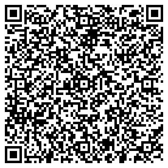 QR-код с контактной информацией организации Эль Стайл (ElStyle), ООО