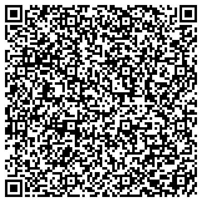 QR-код с контактной информацией организации Калдарасс А.В., Предприниматель