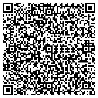 QR-код с контактной информацией организации Киномания, ООО