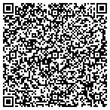 QR-код с контактной информацией организации Максиэкобуд, ООО