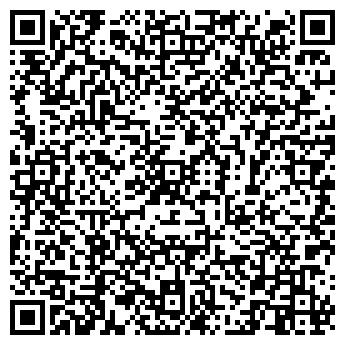 QR-код с контактной информацией организации ТПК НАК, ООО