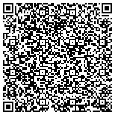 QR-код с контактной информацией организации Интерсоло2012, ЧП(Intersolo2012 )