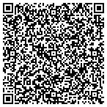 QR-код с контактной информацией организации Интер Системс, ЧП