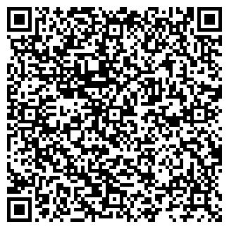QR-код с контактной информацией организации Майнау, ООО (Прачечное оборудование)