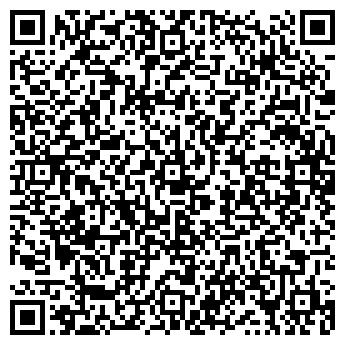 QR-код с контактной информацией организации Стиль-АВС Украина, ООО