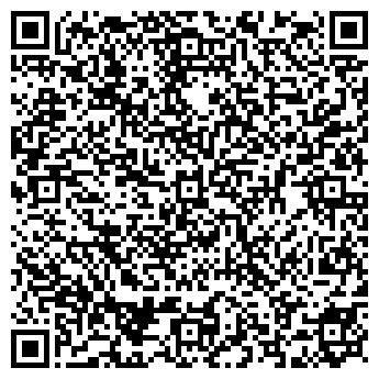 QR-код с контактной информацией организации Гремт, ЧП