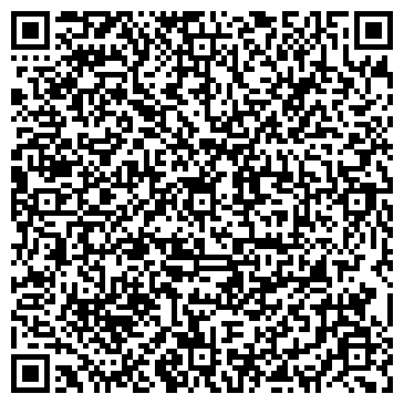 QR-код с контактной информацией организации ХачУлтра, ООО (HachUltra)