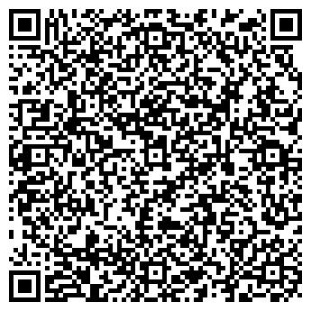 QR-код с контактной информацией организации АГРОФИРМА КАГАЛЬНИЦКАЯ