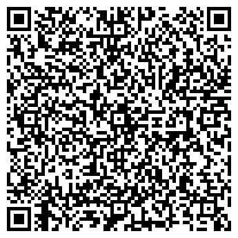 QR-код с контактной информацией организации СТ-Телеком, ООО