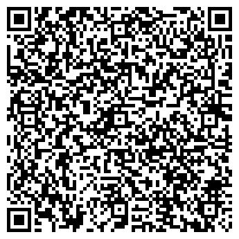 QR-код с контактной информацией организации Бест электро, ООО