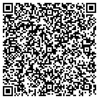 QR-код с контактной информацией организации ЕМН УКРАИНА, ООО