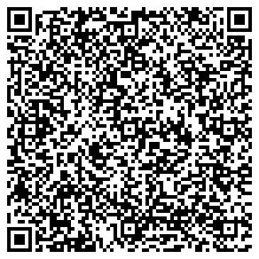 QR-код с контактной информацией организации Листелли (Listelli), ООО
