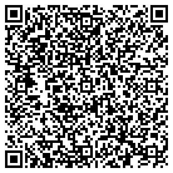 QR-код с контактной информацией организации Интервет трейд, ООО